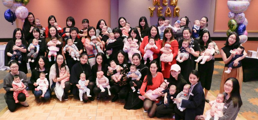The 1st Most Attended New Year's Party for Babies in Greater Vancouver